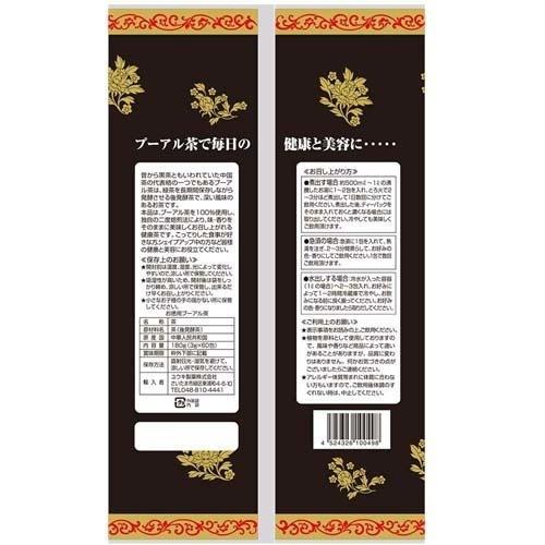 プーアル茶 ( 3g*60包入 )|soukai|02