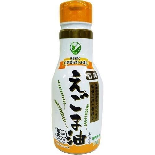 朝日 有機えごま油 ハクリボトル入り ( 170g )/ 朝日|soukai