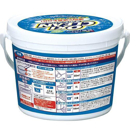 オキシクリーン ( 1.5kg )/ オキシクリーン(OXI CLEAN)|soukai|02