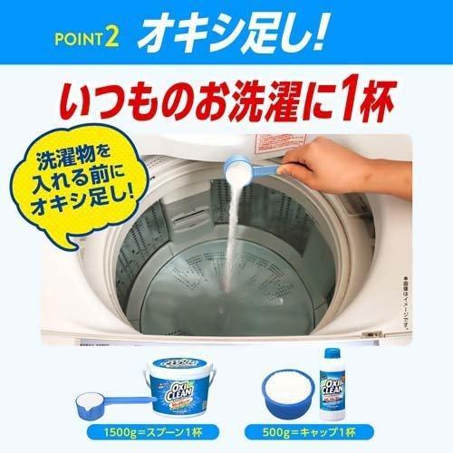 オキシクリーン ( 1.5kg )/ オキシクリーン(OXI CLEAN)|soukai|04