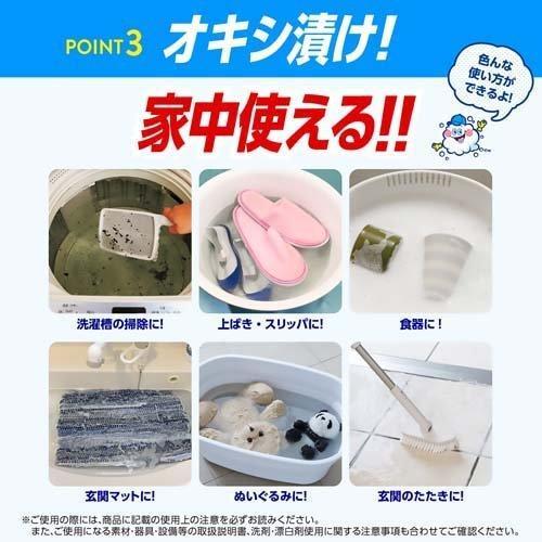 オキシクリーン ( 1.5kg )/ オキシクリーン(OXI CLEAN)|soukai|05