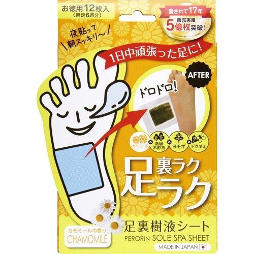 ペロリン 足裏樹液シート カモミール ( 12枚入 )/ ペロリン|soukai