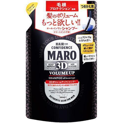 マーロ 3Dボリュームアップシャンプー EX 詰替え ( 380ml )/ マーロ(MARO) soukai