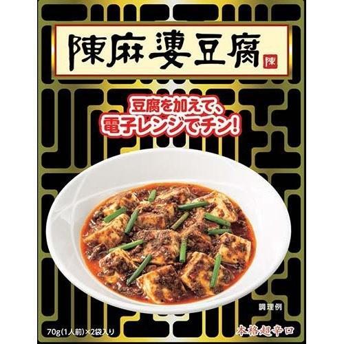 マーボー 豆腐 レンジ