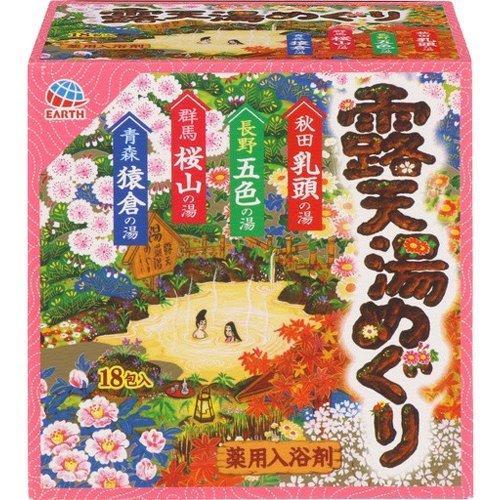 露天湯めぐりシリーズパック 入浴剤 ( 18包入 ) ( 入浴剤 )|soukai