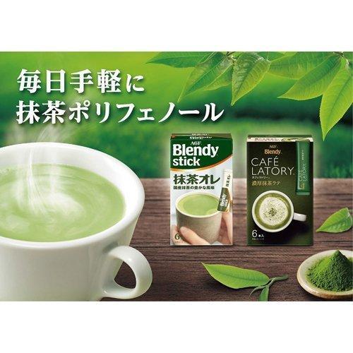AGF ブレンディ カフェラトリースティック 濃厚抹茶ラテ ( 12g*16本入 )/ ブレンディ(Blendy)|soukai|04