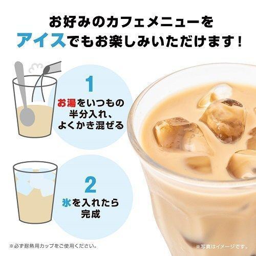 AGF ブレンディ カフェラトリースティック 濃厚ミルクカフェラテ 甘さなし ( 11g*18本入 )/ ブレンディ(Blendy)|soukai|05