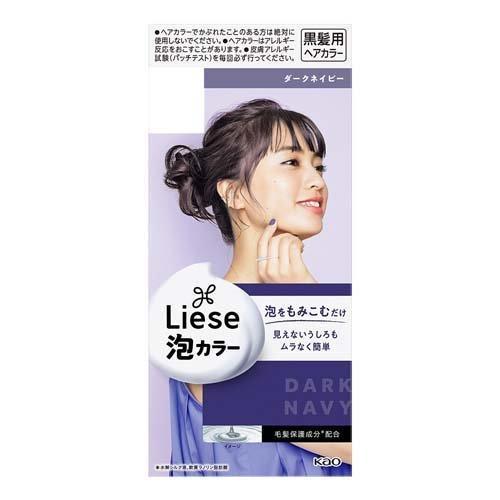リーゼ 泡カラー ダークネイビー ( 1セット )/ リーゼ|soukai