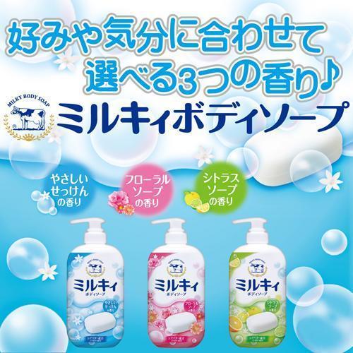 香り ボディ ソープ 肌に優しいオーガニックボディソープおすすめ10選♪保湿力と香りの良さを兼ね備えた人気商品