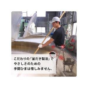 牛乳石鹸 カウブランド 赤箱 ( 100g*6個入 )/ カウブランド|soukai|04