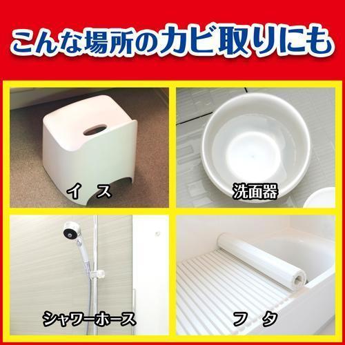 カビキラー 本体 ( 400g )/ カビキラー soukai 03