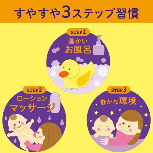ジョンソン すやすやタイム ベビー全身シャンプー 泡タイプ ( 400ml )/ ジョンソン・ベビー(johnoson´s baby)|soukai|02