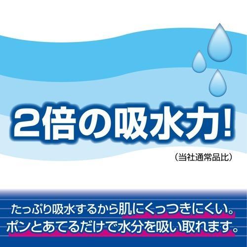 エリエール シャワートイレのためにつくった吸水力2倍のトイレットペーパー リーフ柄 ( 12ロール )/ エリエール|soukai|02