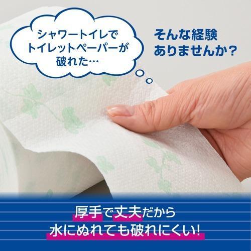 エリエール シャワートイレのためにつくった吸水力2倍のトイレットペーパー リーフ柄 ( 12ロール )/ エリエール|soukai|03