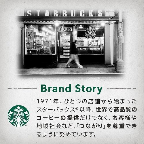 スターバックス コーヒー ハウスブレンド ( 250g )|soukai|03