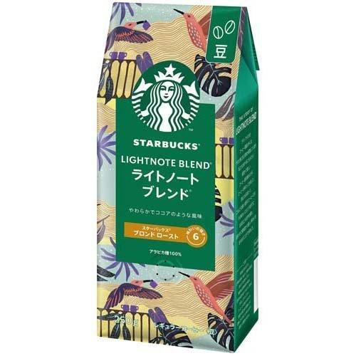 スターバックス コーヒー ライトノートブレンド ( 250g ) soukai