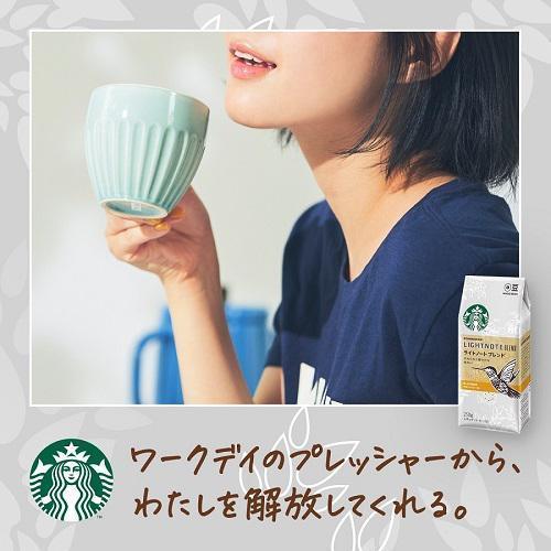 スターバックス コーヒー ライトノートブレンド ( 250g ) soukai 02