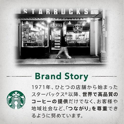 スターバックス コーヒー ライトノートブレンド ( 250g ) soukai 03