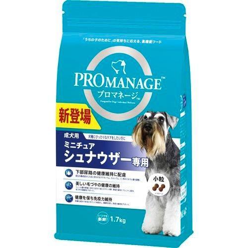 プロマネージ 成犬用 ミニチュアシュナウザー専用 ( 1.7kg )/ プロマネージ ( ドッグフード ) soukai