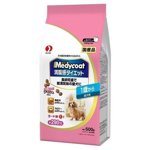 メディコート 満腹感ダイエット 1歳から 成犬用 ( 500g )/ メディコート ( ドッグフード )|soukai