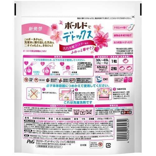 ボールド ジェルボール3D 癒しのプレミアムブロッサムの香り 詰替用 ( 16個入 )/ ボールド soukai 02