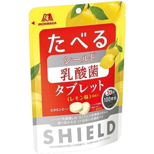 シールド乳酸菌 タブレット レモン味 ( 33g ) :4902888246807:爽快ドラッグ - 通販 - Yahoo!ショッピング