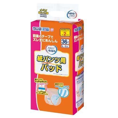 エルモア いちばん 紙パンツ用パッド ( 36枚入 )/ エルモア いちばん|soukai