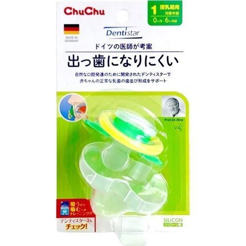 チュチュベビー デンティスター 1 授乳期用 ( 1コ入 )/ チュチュベビー soukai