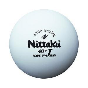 ニッタク 卓球ボール練習用 ジャパントップトレ球 ( 50ダース(600コ)入 )/ ニッタク