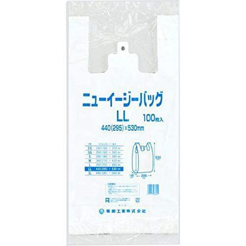 ニューイージーバッグ 取っ手付きレジ袋 LLサイズ 乳白タイプ ( 100枚入 )|soukai