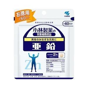 小林製薬 亜鉛 ( 120粒入(約60日分) )/ 小林製薬の栄養補助食品|soukai