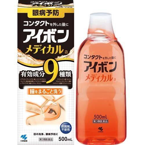 第3類医薬品)アイボンメディカル ( 500ml )/ アイボン ( 花粉対策 ) :4987072061497:爽快ドラッグ - 通販 -  Yahoo!ショッピング