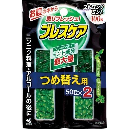 ブレスケア 水で飲む息清涼カプセル 詰め替え用 ストロングミント ( 50粒*2袋入 )/ ブレスケア|soukai