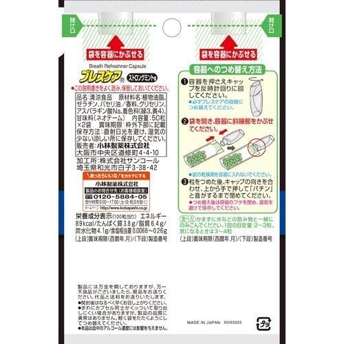 ブレスケア 水で飲む息清涼カプセル 詰め替え用 ストロングミント ( 50粒*2袋入 )/ ブレスケア|soukai|02