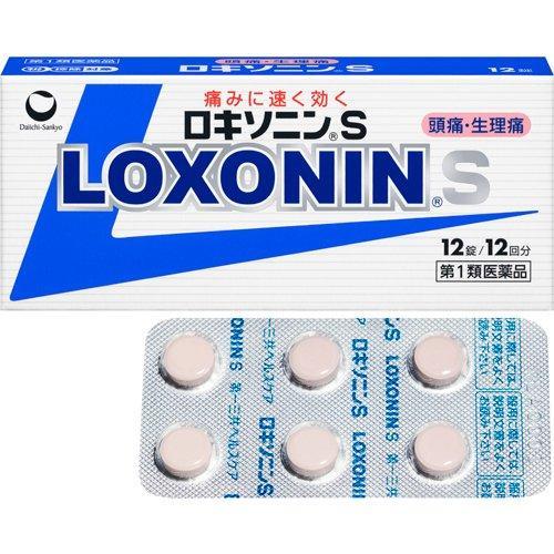 (第1類医薬品)ロキソニンS(セルフメディケーション税制対象) ( 12錠 )/ ロキソニン|soukai