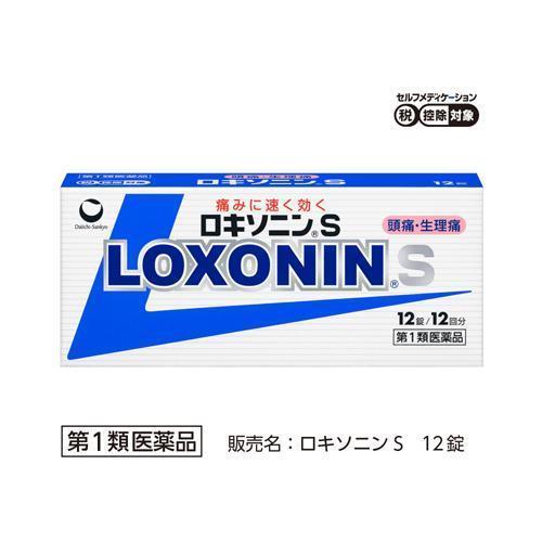 (第1類医薬品)ロキソニンS(セルフメディケーション税制対象) ( 12錠 )/ ロキソニン|soukai|02
