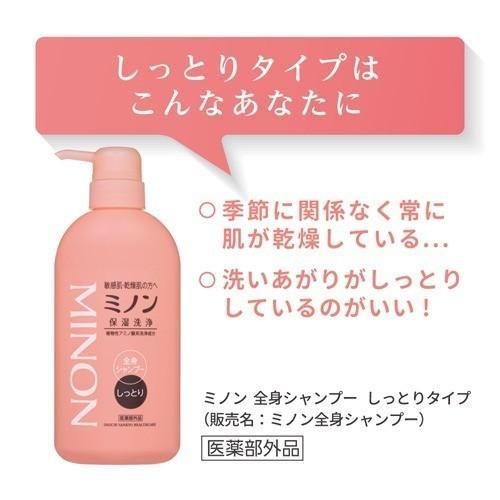 ソープ ミノン ボディ 【背中ニキビ対策】ボディソープ・石鹸おすすめ人気ランキング15選