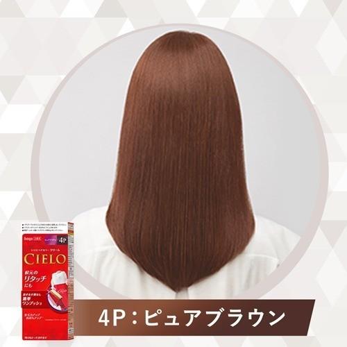 シエロ ヘアカラー EX クリーム 4P ピュアブラウン ( 1セット )/ シエロ(CIELO) ( 白髪染め )|soukai|05