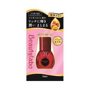 ビューティラボ 美容液 ディープオイル ( 50ml )/ ビューティラボ|soukai