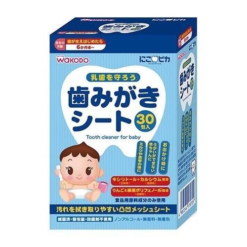 和光堂 にこピカ 歯みがき シートベビー ( 30包入 ) :4987244170705:爽快ドラッグ - 通販 - Yahoo!ショッピング