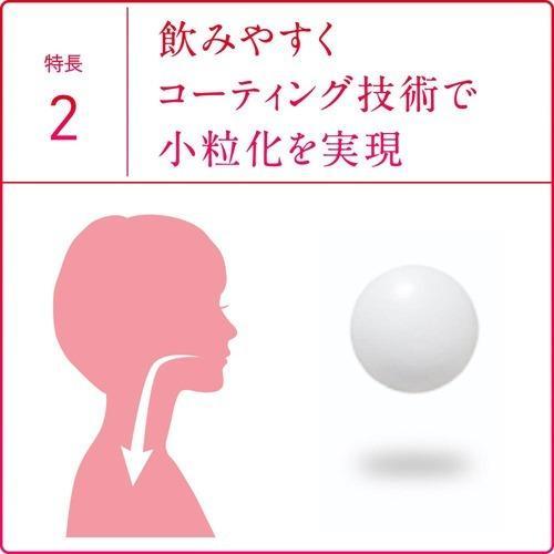(第3類医薬品)ハイチオールCプラス2 ( 60錠入 )/ ハイチオール|soukai|04