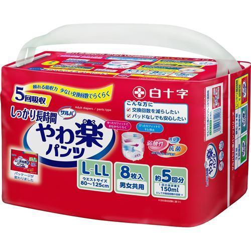 サルバ やわ楽パンツ しっかり長時間 男女共用 L-LLサイズ 5回吸収 ( 8枚入 )/ サルバ|soukai