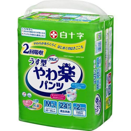 サルバ やわ楽パンツ うす型 男女共用 M-Lサイズ 2回吸収 ( 24枚入 )/ サルバ|soukai
