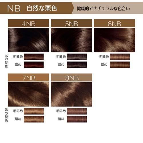 ロレアル パリ エクセランス R クリームタイプ 6NG 緑がかったやや明るい栗色 ( 1セット )/ エクセランス ( 白髪染め )|soukai|14