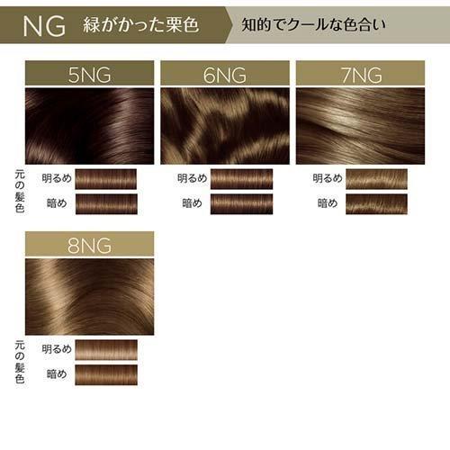 ロレアル パリ エクセランス R クリームタイプ 6NG 緑がかったやや明るい栗色 ( 1セット )/ エクセランス ( 白髪染め )|soukai|16