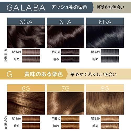 ロレアル パリ エクセランス R クリームタイプ 6NG 緑がかったやや明るい栗色 ( 1セット )/ エクセランス ( 白髪染め )|soukai|17