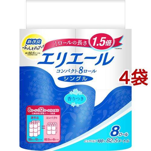 エリエール トイレットペーパー 1.5倍巻き 82.5m シングル ( 8ロール*4袋セット )/ エリエール|soukai