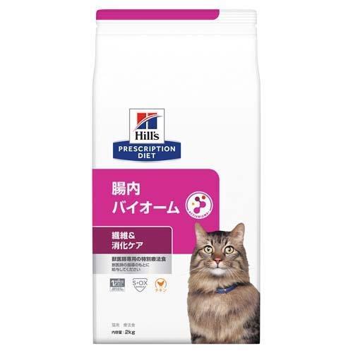 ヒルズ プリスクリプション ダイエット キャットフード 開催中 猫用 2kg 腸内バイオーム 配送員設置送料無料