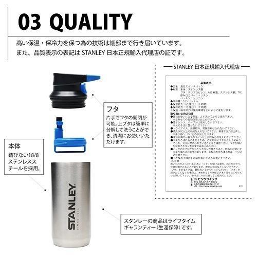 スタンレー 真空スイッチバック 0.47L シルバー 02285-012 ( 1コ入 )/ スタンレー ( 水筒 ) soukai 04