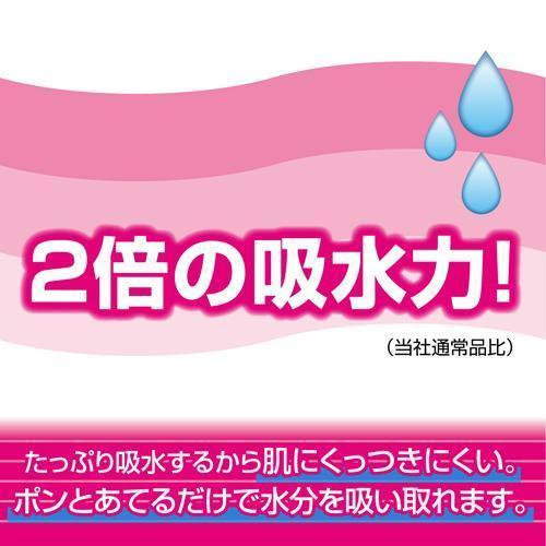 エリエール シャワートイレのためにつくった吸水力2倍のトイレットペーパー 花柄 ( 12ロール*6袋セット )/ エリエール|soukai|02
